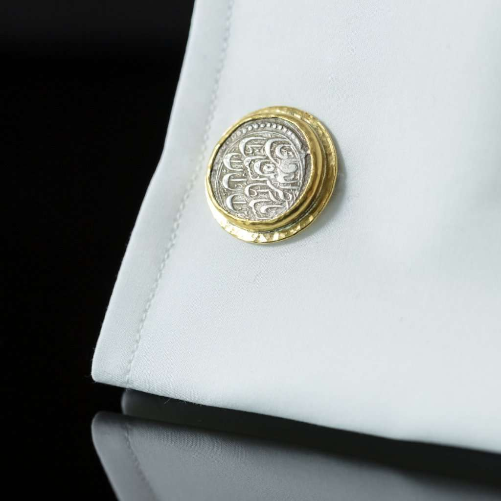 Persian Silver Coin & Gold Cufflinks II
