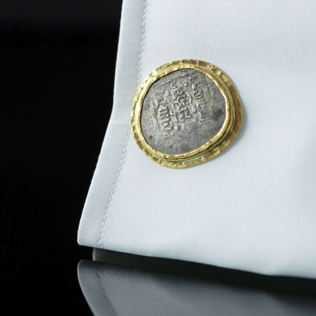 Islamic Indian Silver Coin & Gold Cufflinks II