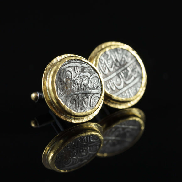 Persian Silver Coin & Gold Cufflinks III