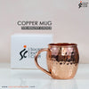 Copper Hammered Mug