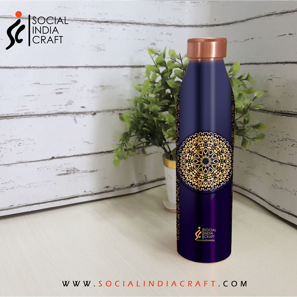 Royal Imperial Mandala Sleek Bottle