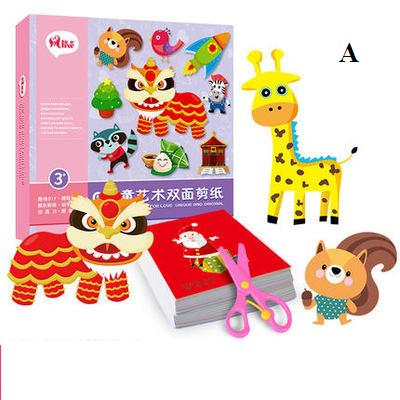 100pcs Kids cartoon color paper folding and cutting toys/children, DIY educational toys,