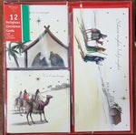 Christmas Cards - Pkt 12 (XM1228)