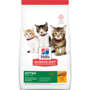 Hills Science Diet Feline Kitten 1.58kg