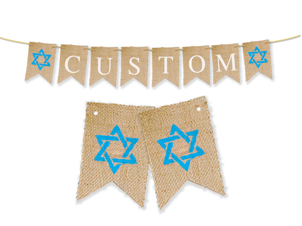 Custom Religious Bar Mitzvah Decor,  Personalized Bar Mitzvah Banner