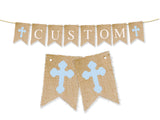 Custom Blue Cross Banner | Personalized Baptism or Christening Party Decor