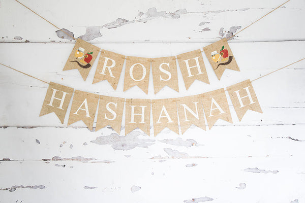 Rosh Hashanah Banner, Jewish New Year Decor, Rosh HaShanah Deocration, Jewish High Holy Day Banner,  Jewish Holiday, Shanah Tovah, B881