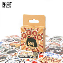 Load image into Gallery viewer, Vintage Style Japanese Paper Small Diary Mini Cute box Stickers set Scrapbooking Kawaii Flakes Journal Stationery