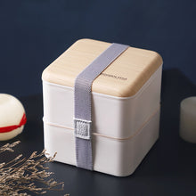 Load image into Gallery viewer, Wood Grain Square Japanese Bento Box