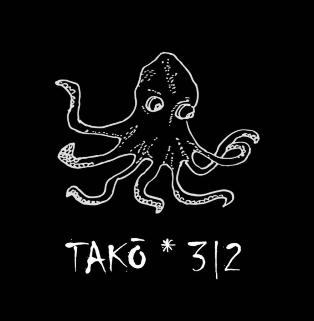 Limited Edition TAKO 100% Organic Black Tee