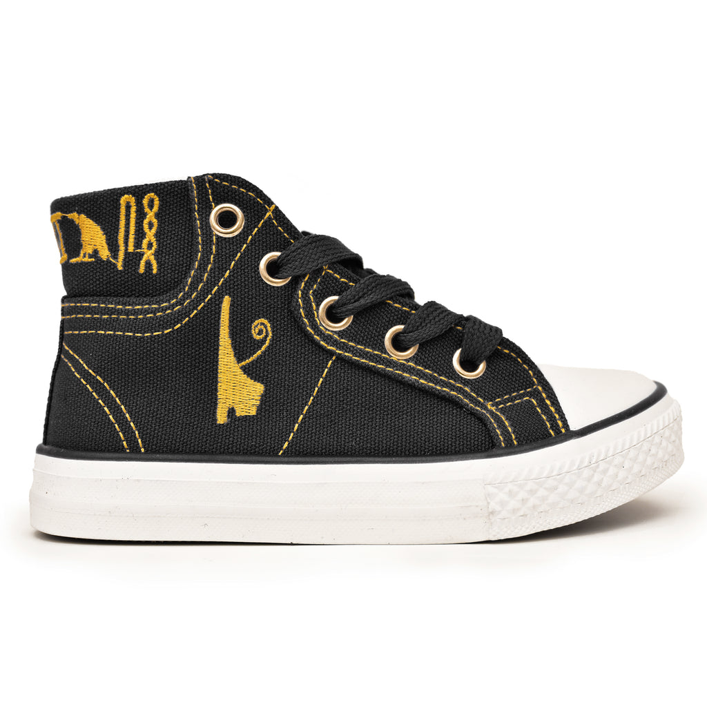 Negash ™ Kids Black Tut Sneakers