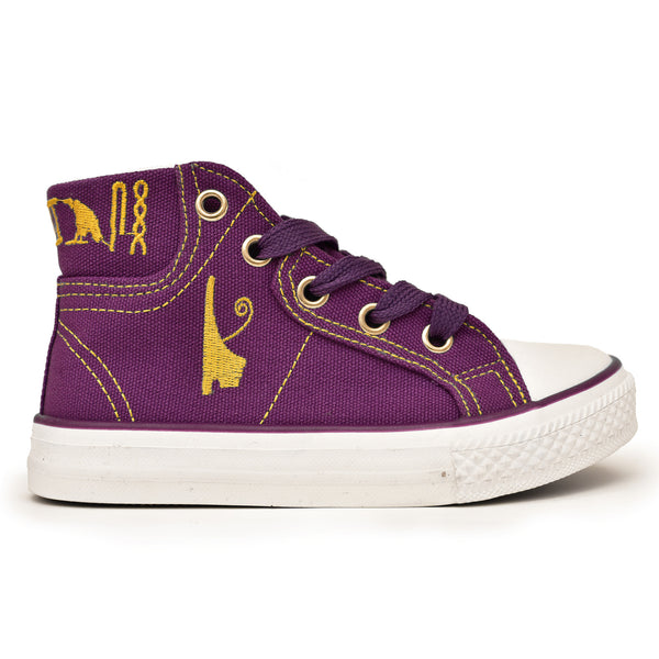 Negash ™ Purple Kids Tut Sneakers