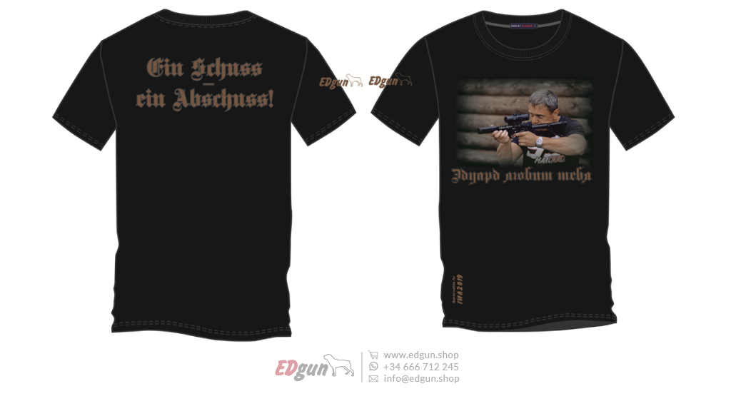 "T-shirt Printed <br> EDgun Leshiy · ""Model 4"""