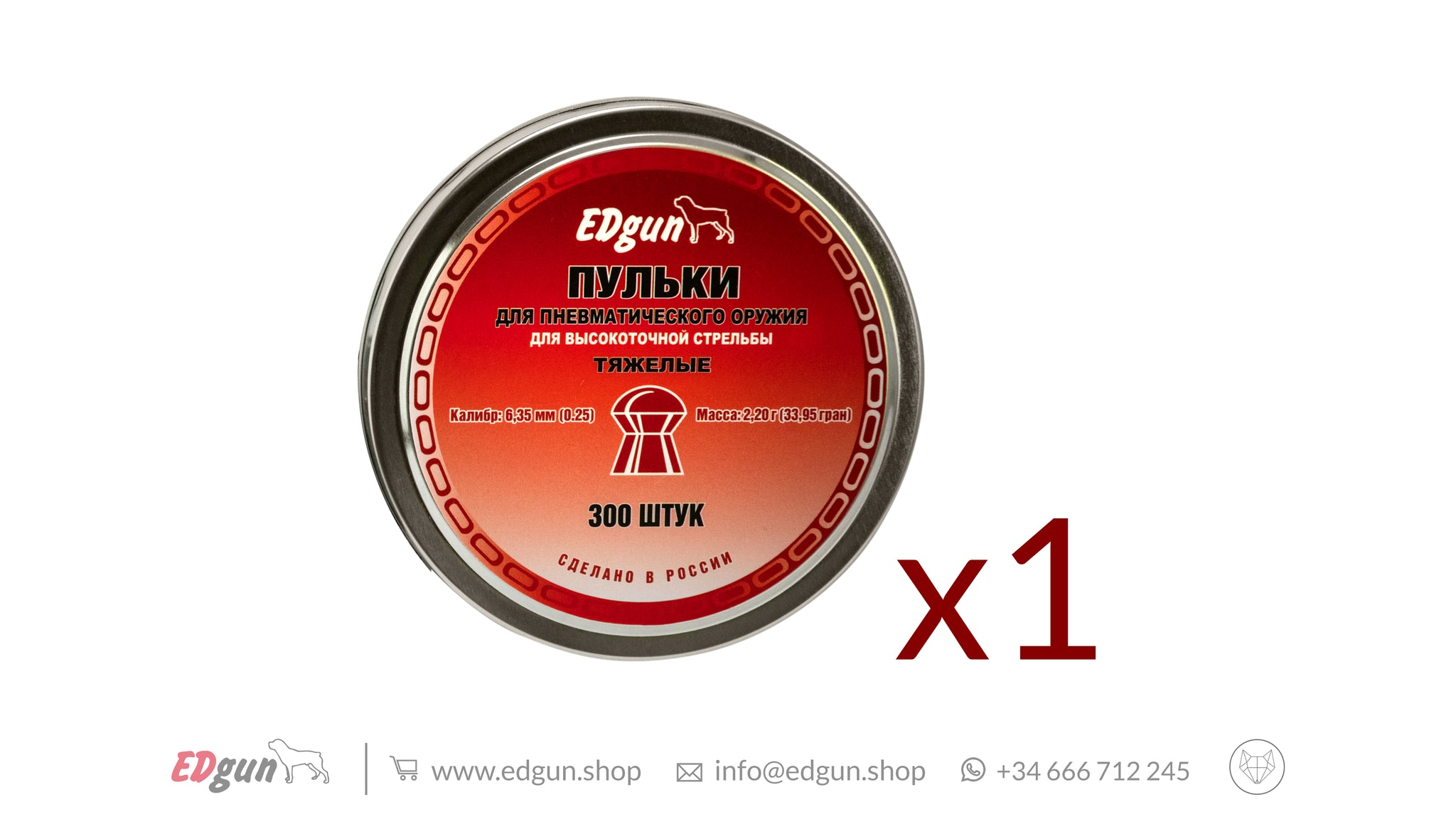EDgun Premium Heavy MKII Pellets<br> Caliber .25 (6,35 mm) · Weight 2,2g (33,95gr)