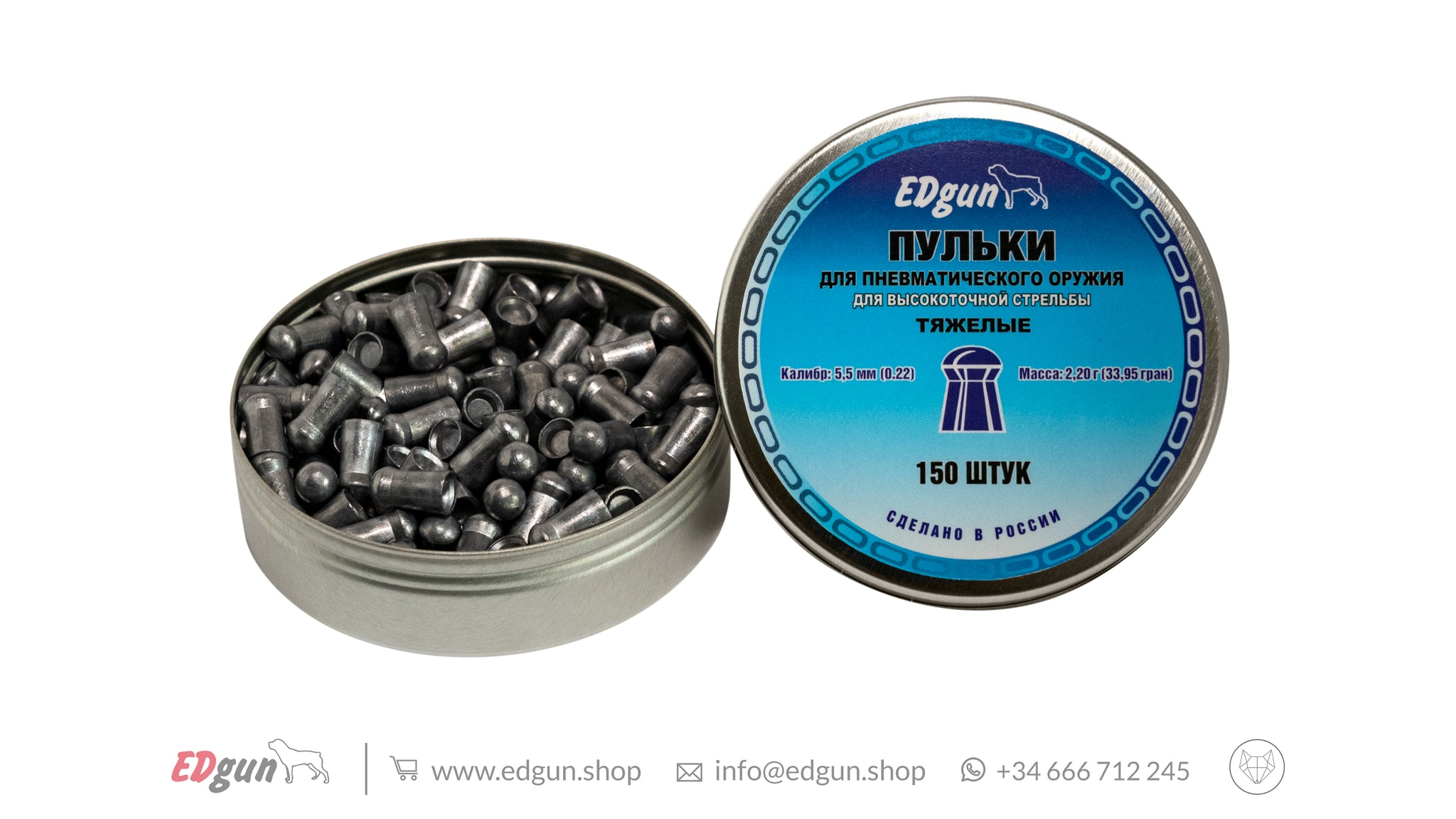 EDgun Premium Beast Pellets<br> Caliber .22 (5,52 mm) · Weight 2,20g (33,95gr)