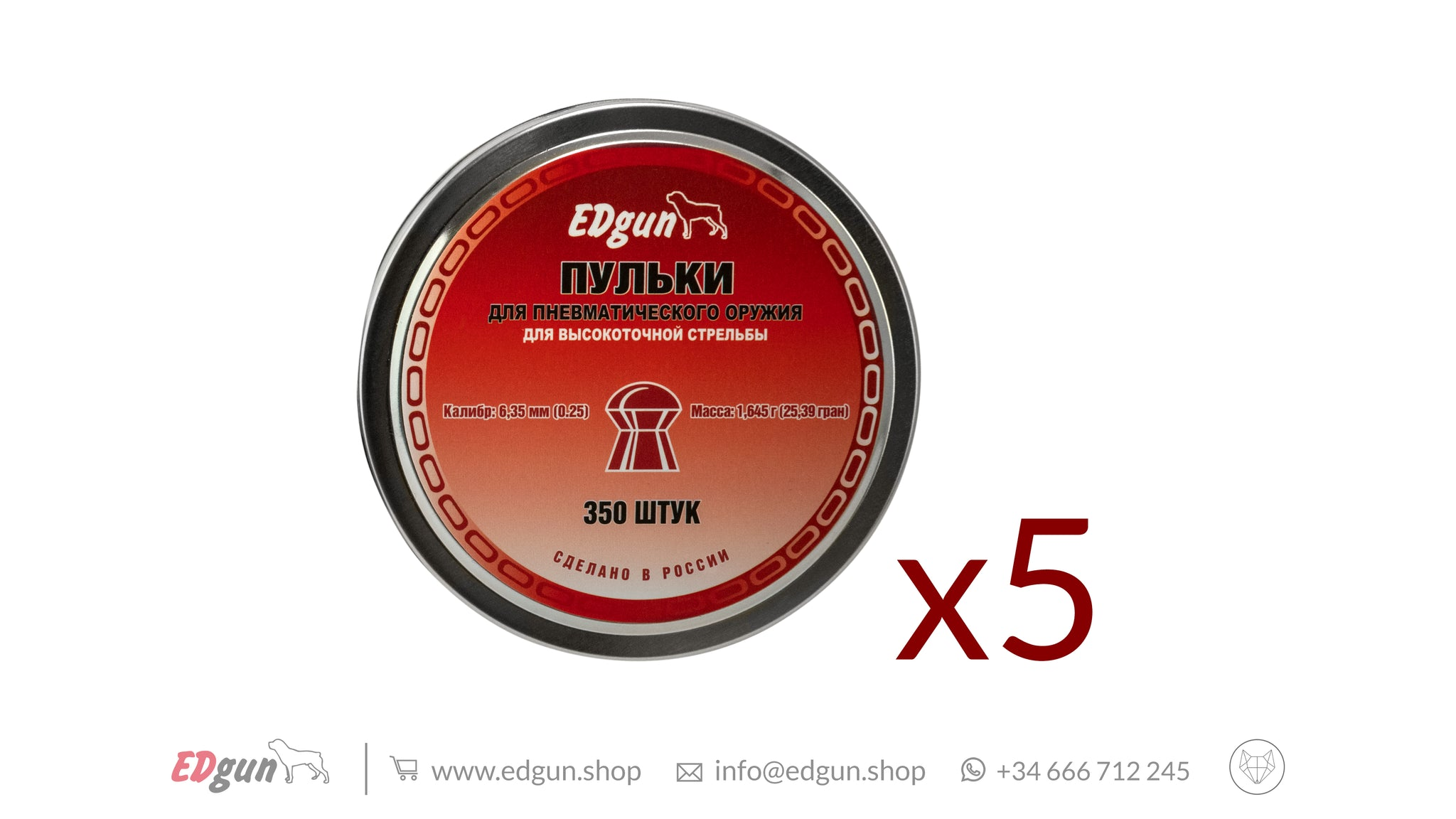 EDgun Premium Pellets<br> Caliber .25 (6,35 mm) · Weight 1,65g (25,40gr)