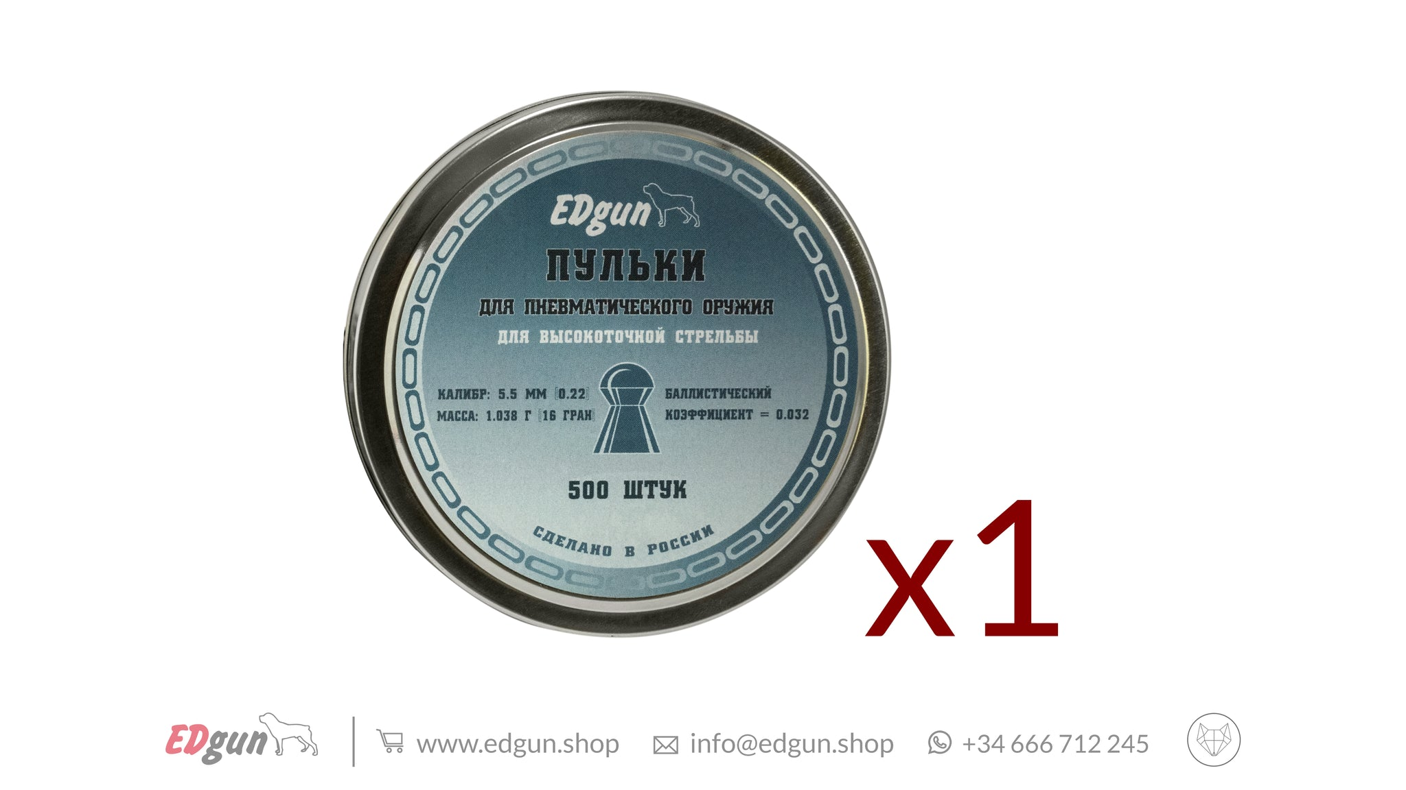 EDgun Premium Exact Pellets<br> Caliber .22 (5,52 mm) · Weight 1,03g (15,89gr)