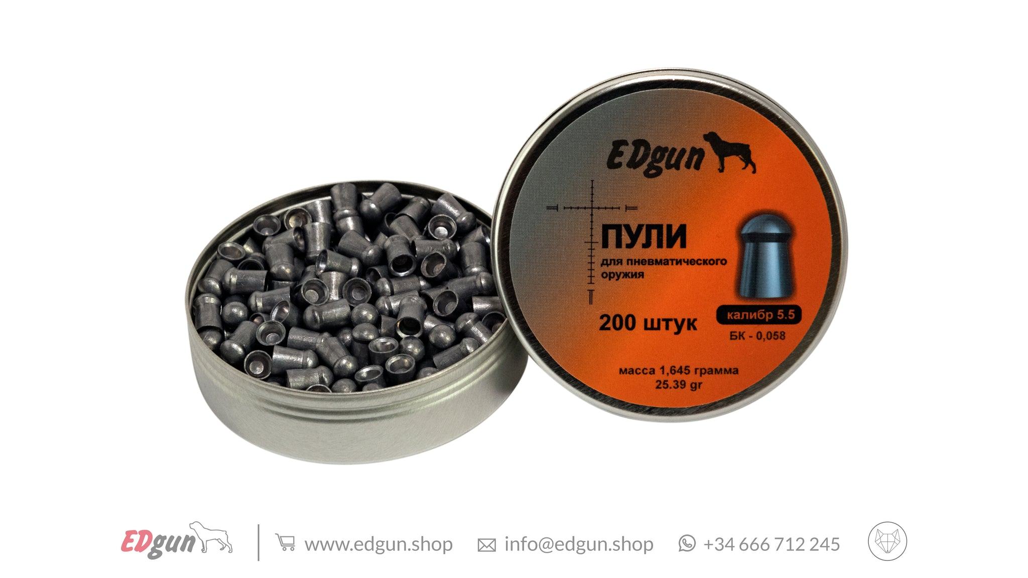 EDgun Premium Monster Pellets<br> Caliber .22 (5,52 mm) · 1,65g (25,39gr)
