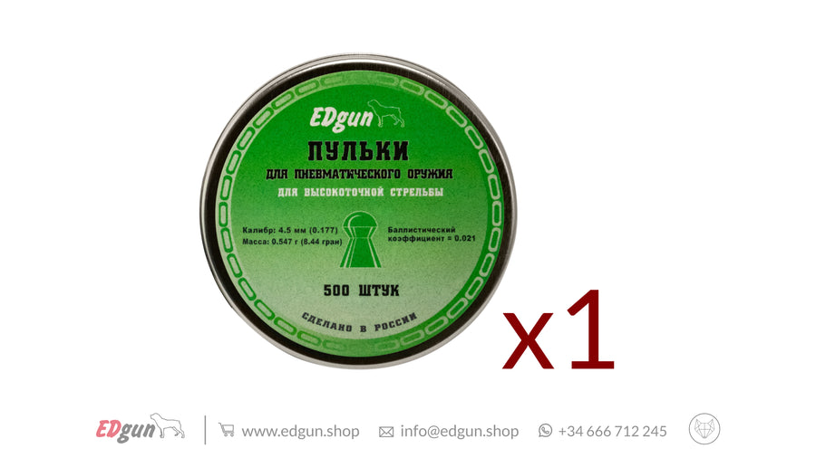 EDgun Premium Exact Pellets<br> Caliber .177 (4,52mm) · Weight 0,55g (8,4gr)
