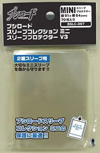 Bushiroad Sleeve Collection Mini Sleeve Protector V3 Clear BSLC Black Top