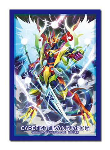Cardfight!! Vanguard Vol.258 Dragonic Kaiser Vermillion