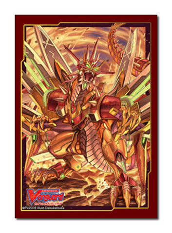 Cardfight!! Vanguard Vol. 341 Ravenous Dragon, Gigarex