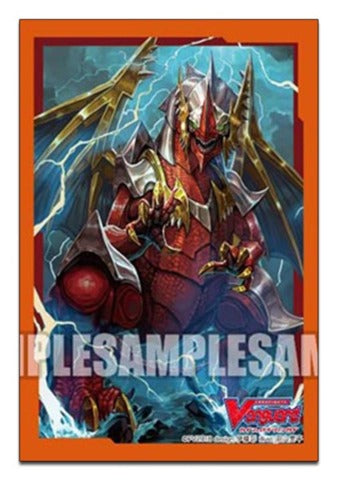Cardfight!! Vanguard Vol. 366 Great Composure Dragon