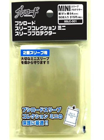 Bushiroad Sleeve Collection Mini Sleeve Protector for Vanguard