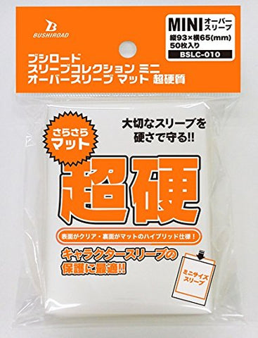 Bushiroad Sleeve BSLC-010 Mini Over sleeve Matte Ultra Hard Pack