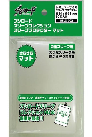 Protector Matte BSLC-002 (60ct) Green Top