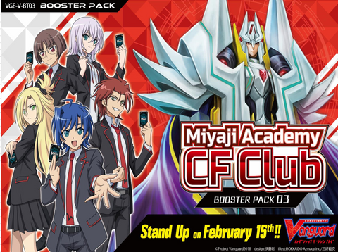 V Booster Set 03: Miyaji Academy Cardfight Club