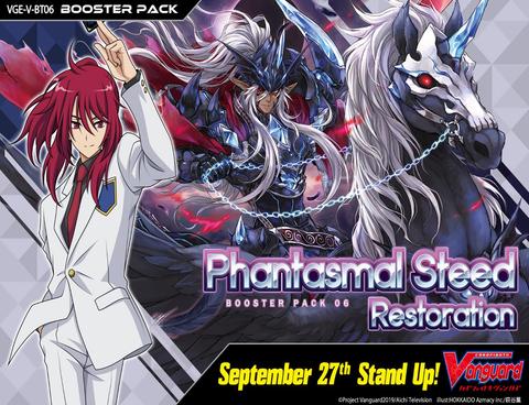 V Booster Set 06: Phantasmal Steed Restoration