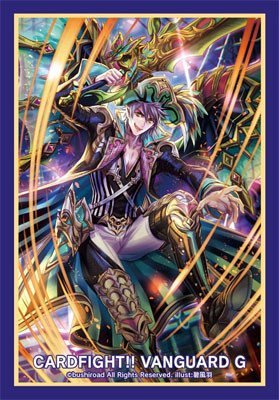 Cardfight!! Vanguard Tempest-calling Pirate King, Goauche ( Vol 232 )
