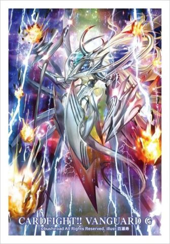 Cardfight!! Vanguard Genesis Dragon, Flageolet Messiah ( Vol 229 )