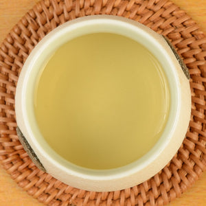 Premium Fuding Shoumei wild white tea