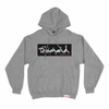 SWEATSHIRTS DIAMOND COLORS BOX LOGO HOODIE - C19DMPF002 - Diamond Supply Co. Brasil