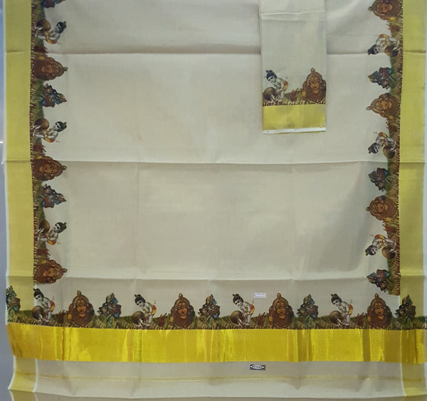 Kerala Saree PS028