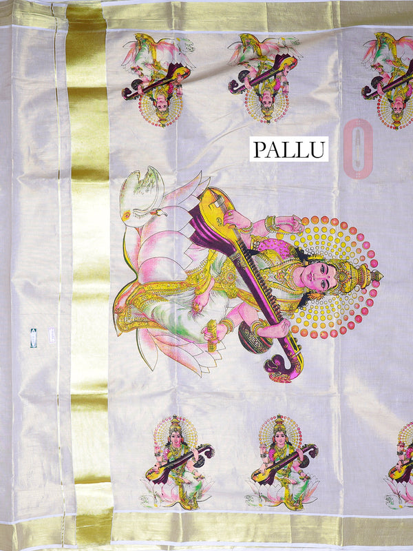 Kerala Saree PS082