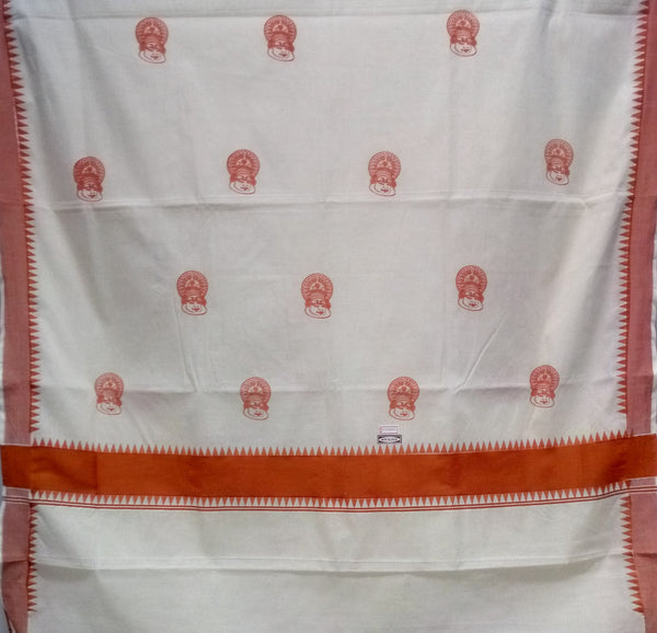 Kerala Saree PS068