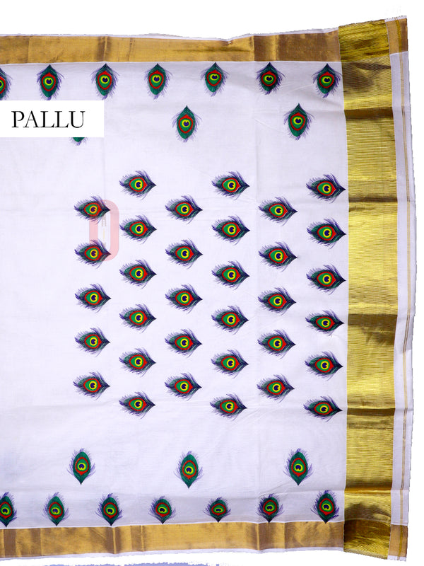 Kerala Saree PS525