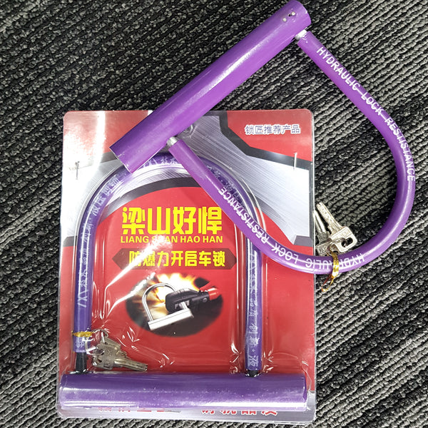 bike lock safety lock anti theft d lock