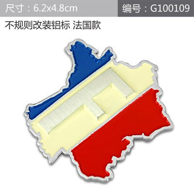 UK Germany France USA Flag Map Territory Quality 3D Aluminum Car Auto Badge Emblem 3M Sticker Exterior Car Styling Accessories