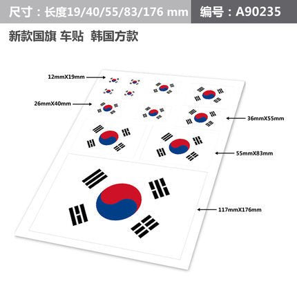 Korean Flag Korea KR Taegeukgi Ho Car Auto Motorcycle Decal Set Sticker Scratch Off Cover Ipad Notebook Laptop Handy Car Styling