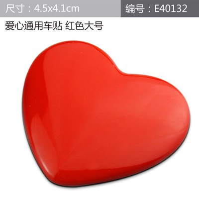 Top Quality DIY Heart Shaped Love 100% 3D Metal Red Gold Silver Ho Car Auto Motorcycle Emblem Badge Sticker Logo Car Styling