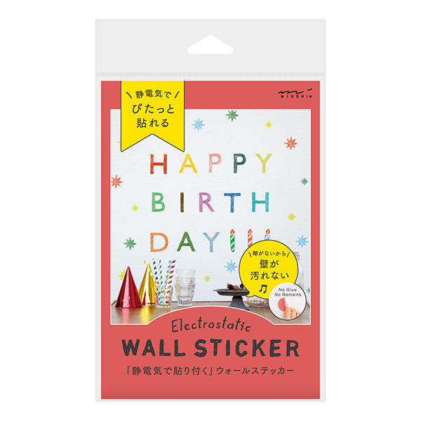 Midori Electrostatic Wall Stickers - Happy Birthday letters