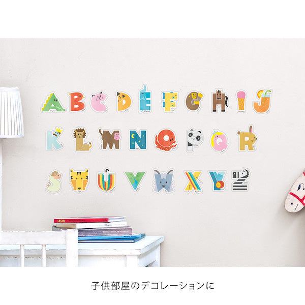 Midori Electrostatic Wall Stickers - Animal Letters