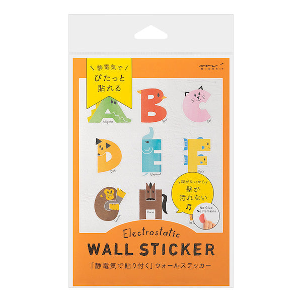 Midori electrostatic wall stickers animal letters