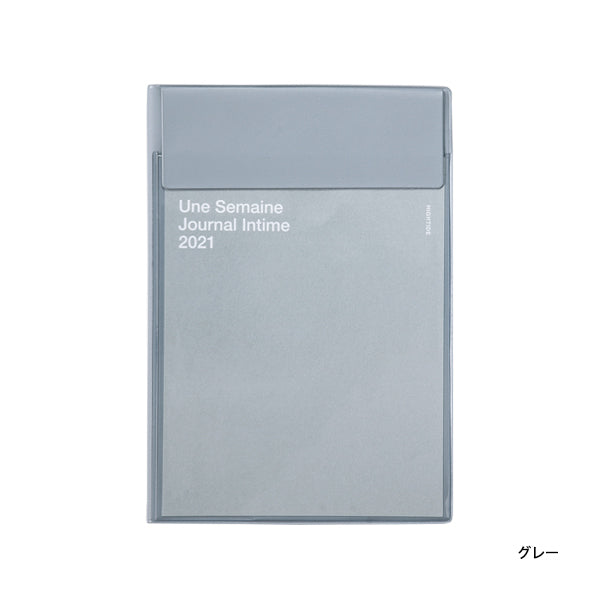 2021 Iris Monthly Diary Grey