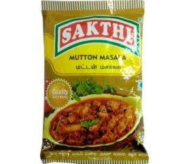 Sakthi Mutton Masala 50 gm Pack of 4 get best offers deals free and coupons online at buythevalue.in