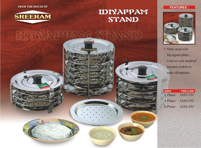 Sreeram Kitchen 6 Plts Idiyappam Stand get best offers deals free and coupons online at buythevalue.in